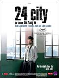 24_city