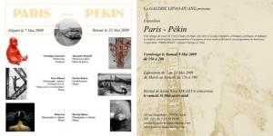 galerie PARIS PEKIN