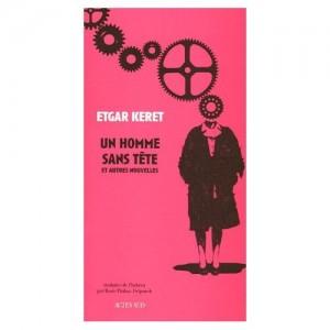 etgar-keret1