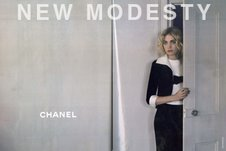 Chanel New Modesty