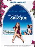 vacances-a-la-grecques