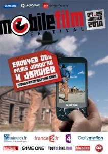 mobile-film-festivam1