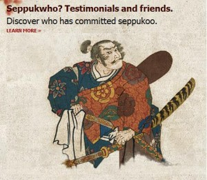 seppukoo-samourai