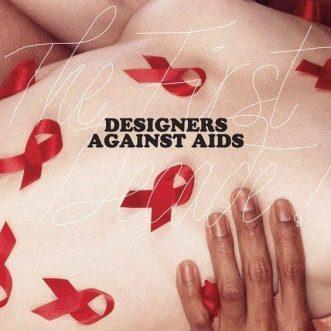 Quand la mode tend un piège au sida