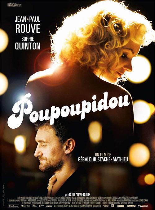 Poupoupidou: Jean-Paul Rouve enquête sur l'ombre de Marilyn