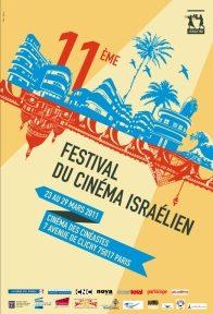 Festival du film Israélien