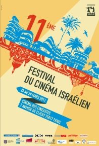 Festival du Film Israélien, Soir 2 : Balle à Blanc & La grammaire intérieure