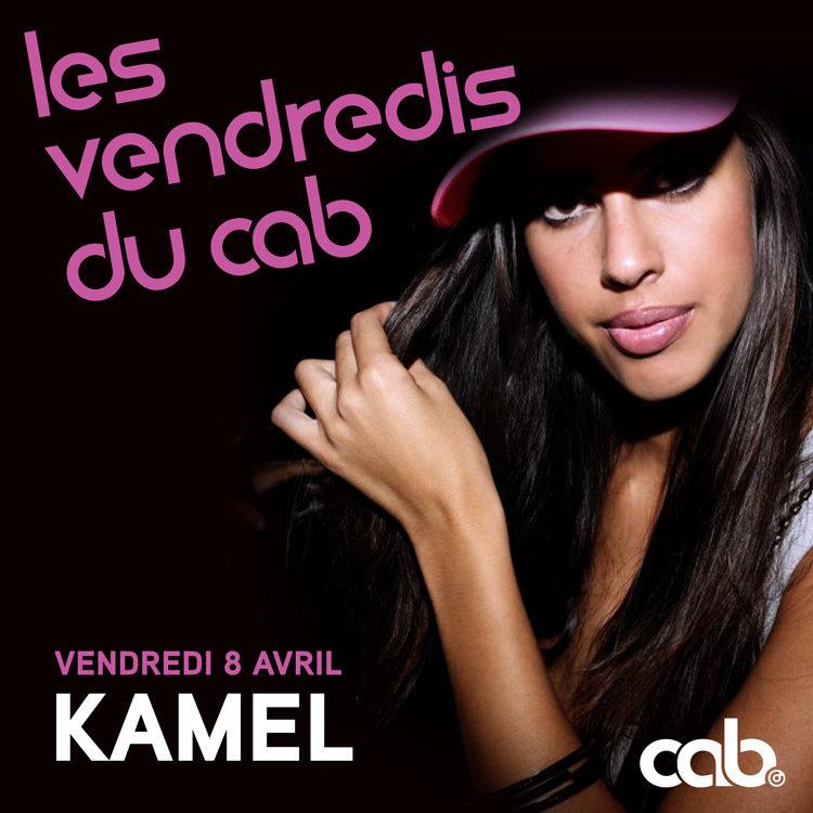Gagnez 10×2 places pour la Soirée du vendredi au Cab : Veux-tu être la prochaine égérie ? le vendredi 8 avril 2011