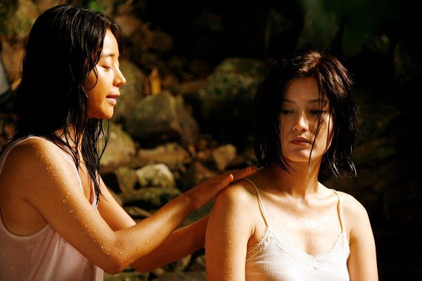 Blood Island, un délicieux film gore coréen en dvd