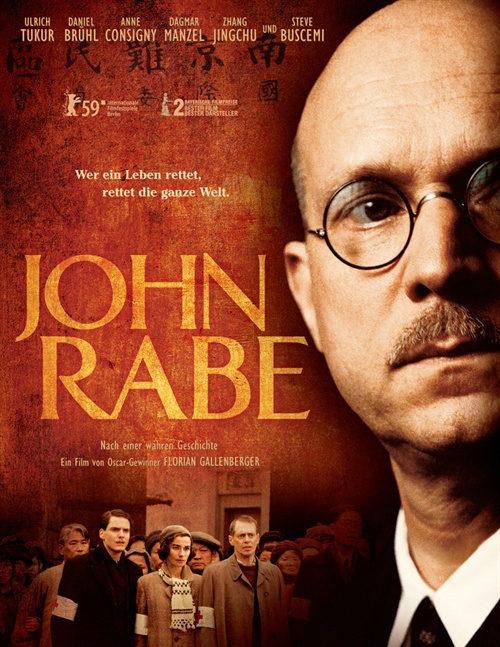 John Rabe le Juste de Nankin, un film malheureusement très lourdaud