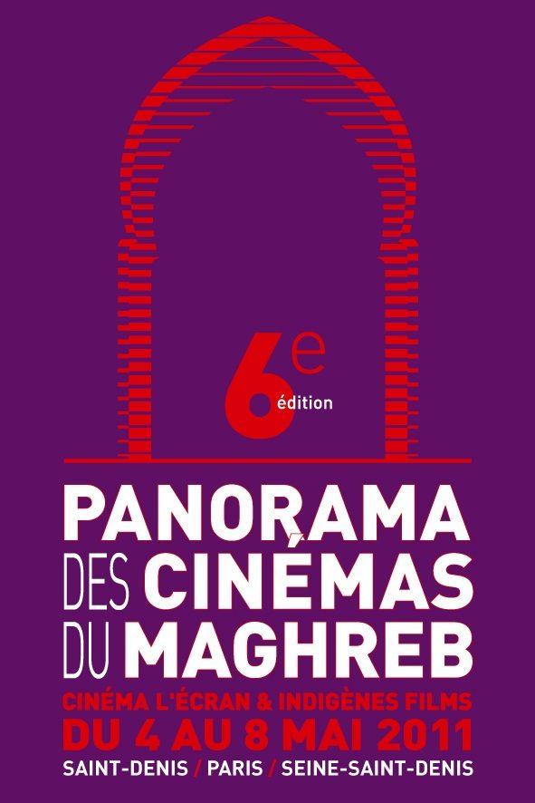 6e panorama des cinémas du Maghreb au Cinéma l'Écran