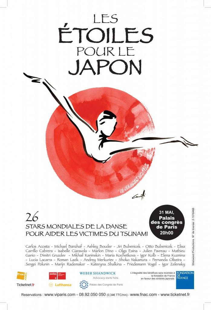 Les étoiles mondiales du ballet au profit du Japon