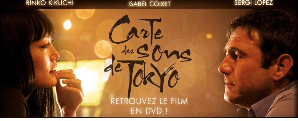 Dvd : La carte des sons de Tokyo