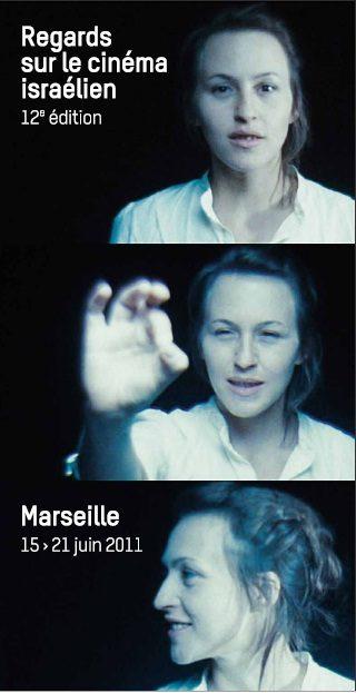 12ème édition des Regards sur le cinéma israélien à Marseille