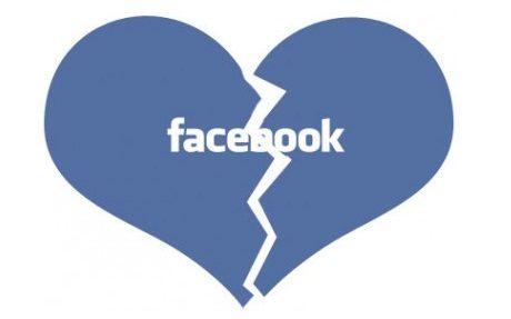 Facebook en perte de vitesse aux USA : le début de la fin ?
