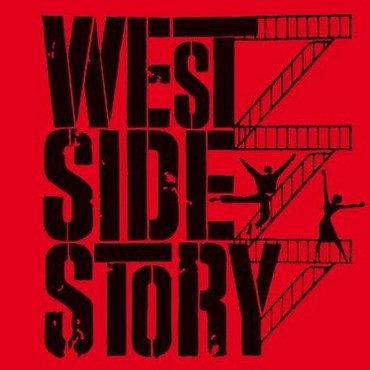 West Side Story sur grand écran