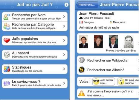 «Juif ou pas Juif» : Le fichier Juif version Iphone
