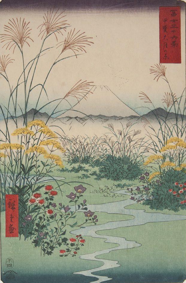 <em></noscript>Huit Maîtres de l'ukiyo-e</em>… ou l'art de l'estampe japonaise