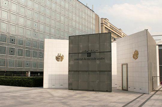 Renaud Muselier nommé à la tête de l'Institut du monde arabe