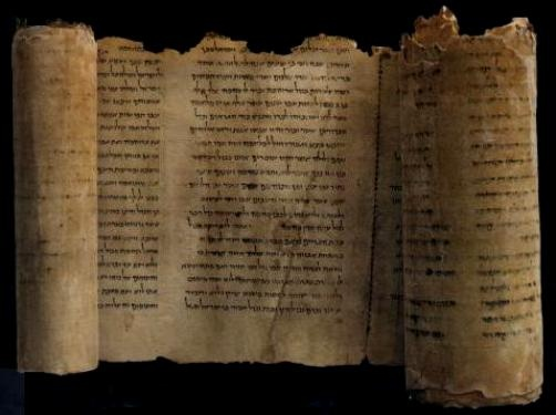 decouverte-des-premiers-manuscrits-de-la-mer-morte-manuscritsqumrn07-