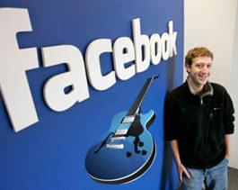 Facebook se met à la musique