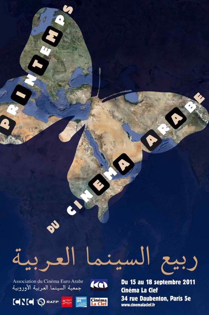 Le Printemps du Cinéma Arabe au Cinéma la Clé