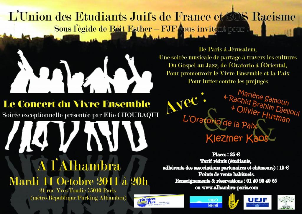 <em></noscript>Gagnez vos places</em> : Elie Chouraqui présente le concert du vivre ensemble le 11 octobre à l'Alambra