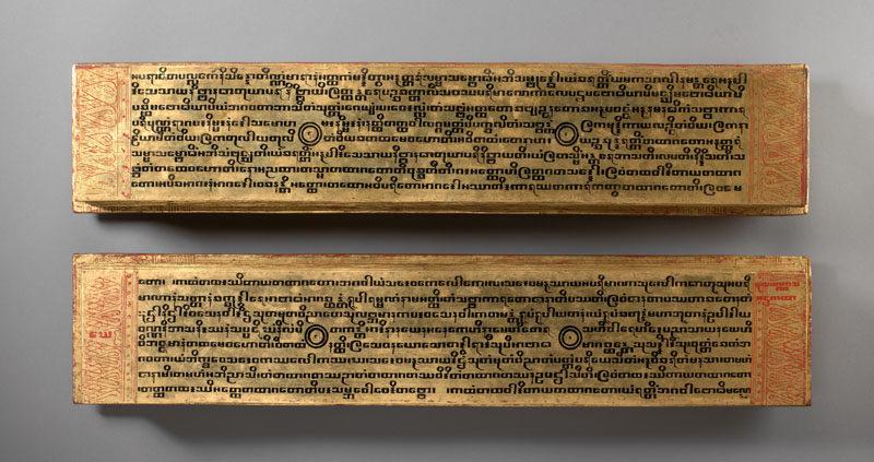 Manuscrits de Birmanie au musée Guimet