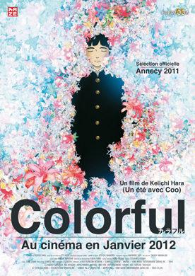 Colorful (au cinéma le 16 Novembre)