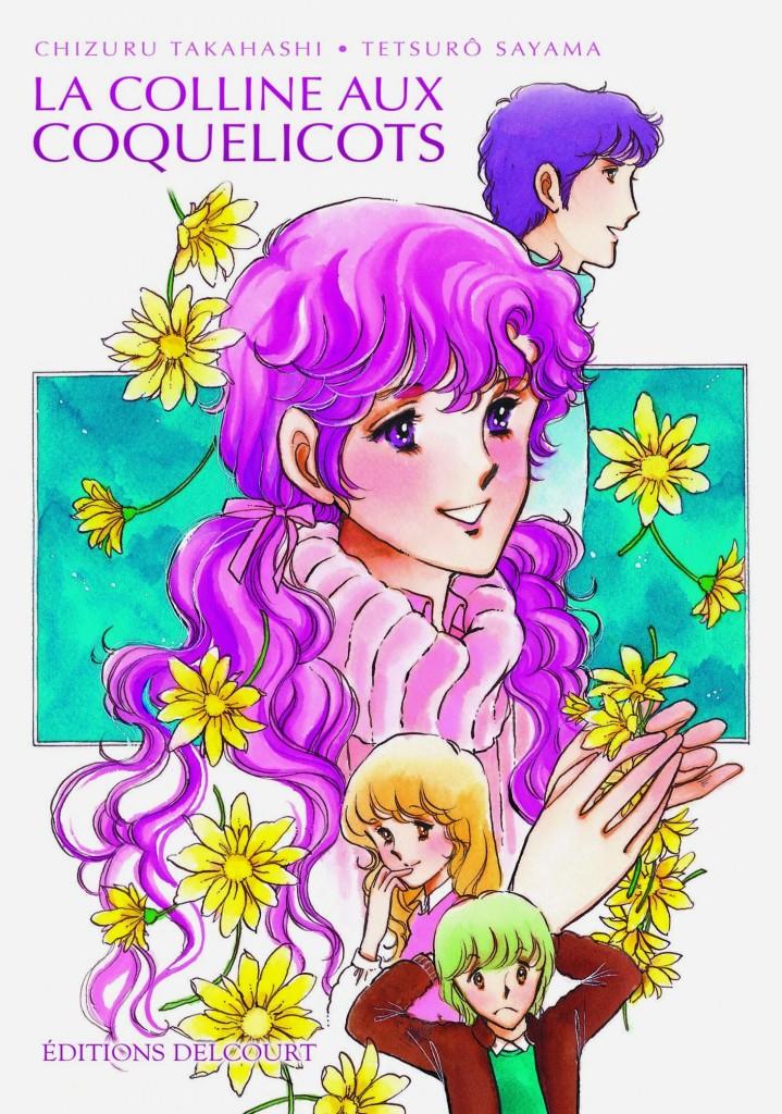 La colline aux coquelicots (manga)