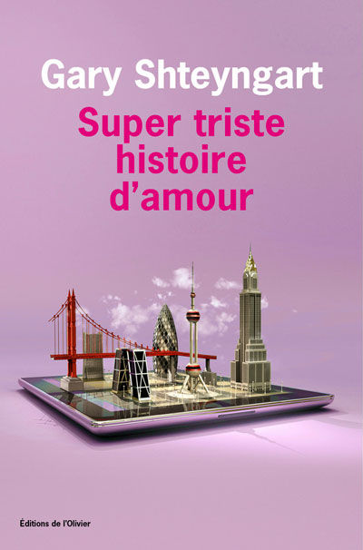 an analysis of the dystopian novel super sad true love story by gary shteyngart For a different view of where technology is taking us, we called gary shteyngart, author of the best-selling novel super sad true love story the novel is set in a dystopian new york city in the.