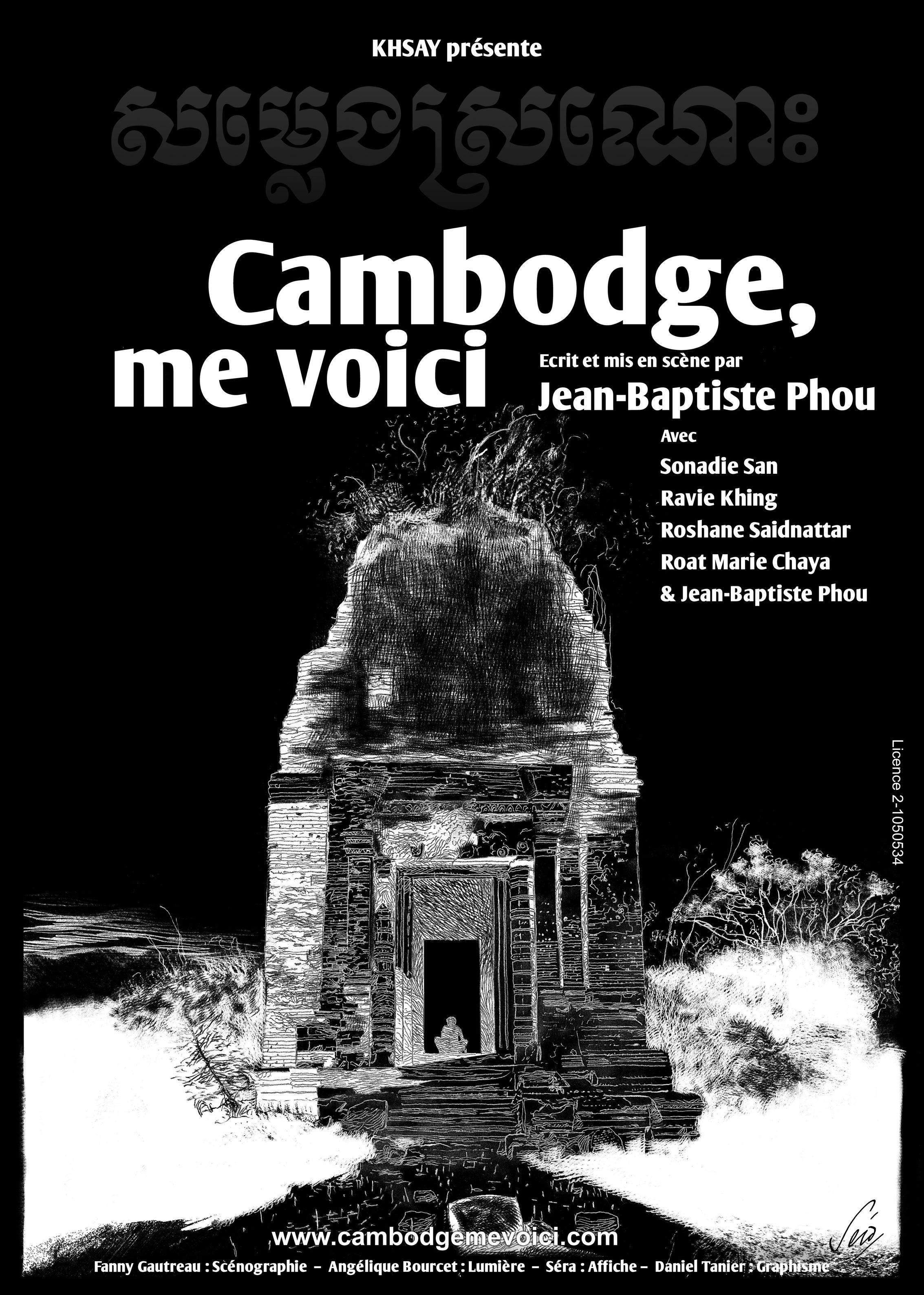 <em>Cambodge, me voici</em> : de la complexité des retrouvailles