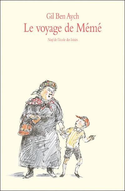 Le livre d'Etoile de Gil Ben Aych