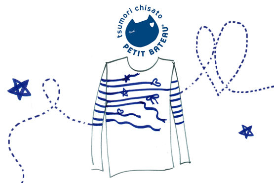 Les vagues de Tsumori Chisato chez Petit Bateau