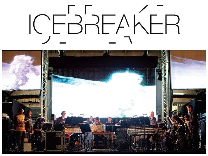 Live-Report : Days Off célèbre Brian Eno (02/07/2012)
