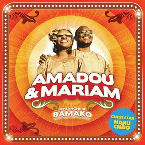 Amadou et Mariam en concert pour la Paix au Mali le 22 septembre à Saint Denis