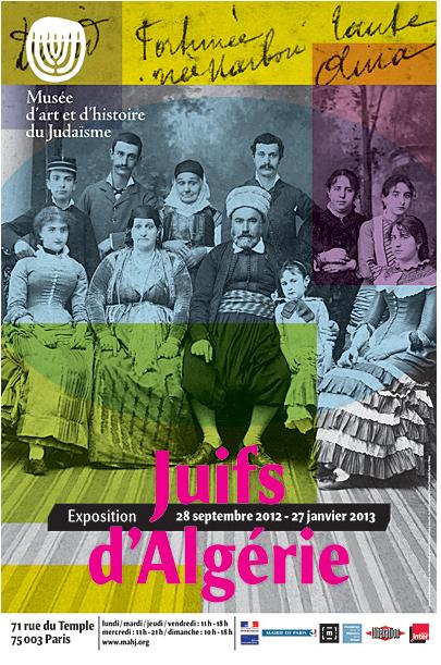 Juifs d'Algérie, le MAJH accueille la mémoire vivante