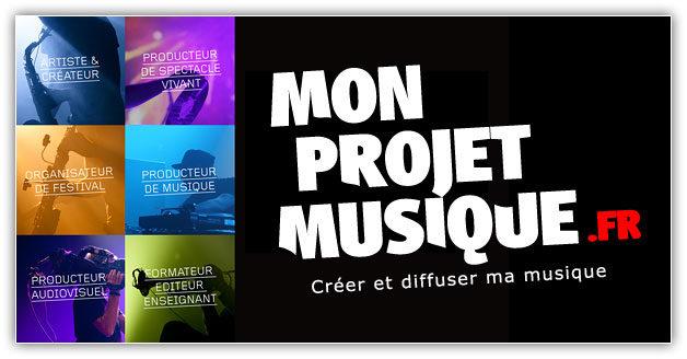 MonProjetMusique.fr: site internet dédié au financement de projets musicaux professionnels