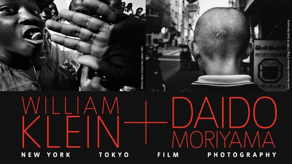 Klein-Moriyama à la Tate Modern : une exposition londonienne à ne pas manquer