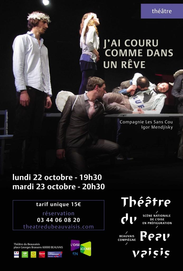 Les Sans Cou remportent le prix du théâtre ADAMI 2012