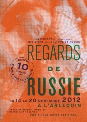 La semaine du cinéma russe à Paris du 14 novembre au 20 novembre à l'»Arlequin»