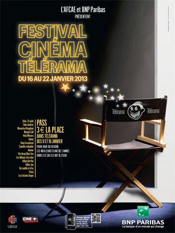 Festival Cinéma Télérama : les séances de rattrapages auront lieu du 16 au 22 janvier 2013