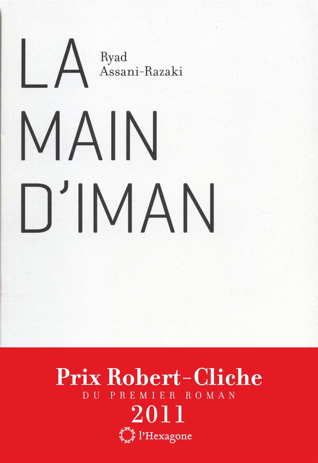 La_Main_dIman2