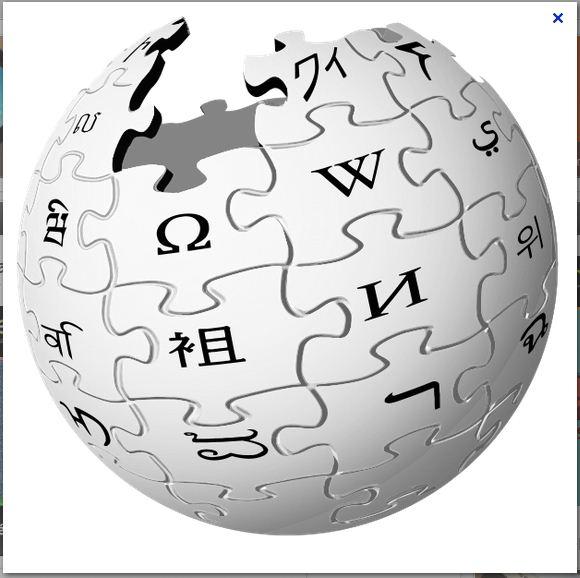 wikipédia : crash programmé?