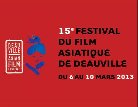 La 15e édition du Festival du Film Asiatique de Deauville rend hommage à Sono Sion (6 au 10 mars 2013)