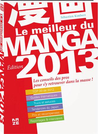 Le guide du meilleur du manga 2013