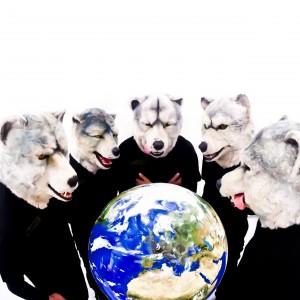 http://toutelaculture.com/wp-content/uploads/2013/02/MWAM_MASH_UP_THE_WORLD1-300x300.jpg