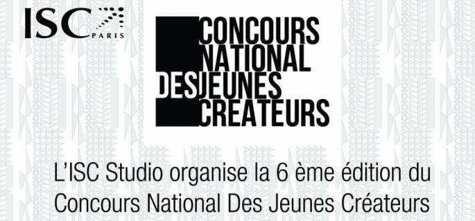 Les noms des sélectionnés pour le Concours National des Jeunes Créateurs 2013