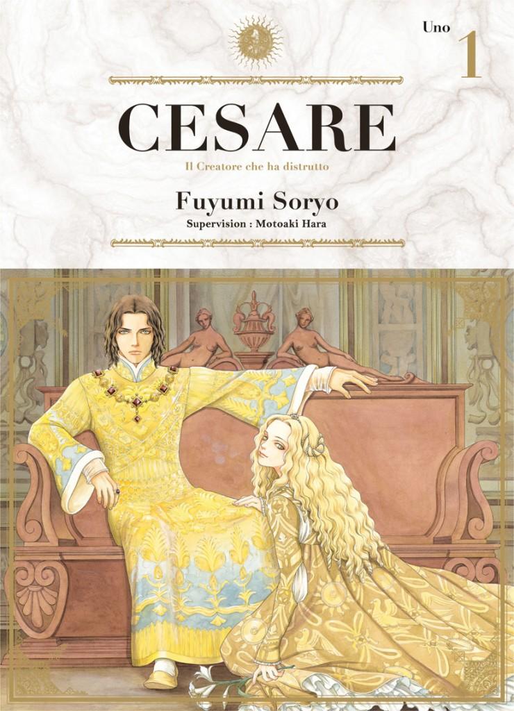 Gagnez l'un des 8 tomes de Césare le manga évènement sur le fils Borgia