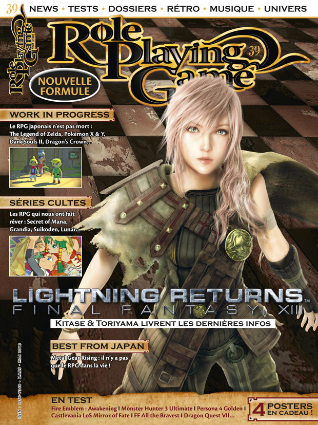 Role Playing Game le magazine reférence du jeu de rôle revient dans une nouvelle formule